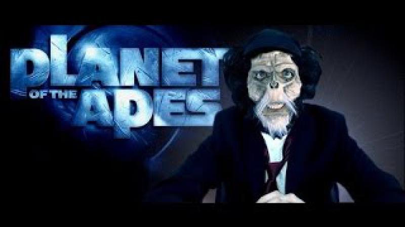 Ностальгирующий Критик: Планета обезьян (rus vo)