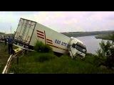 Случай на дороге # Фура слетела попытка вытащить!
