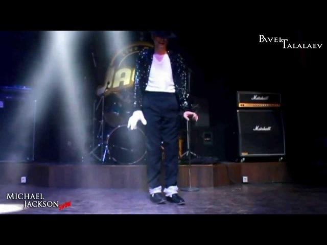 Michael Jackson Impersonator Pavel Talalaev-JaggerClub - Billie Jean - 31.10.13