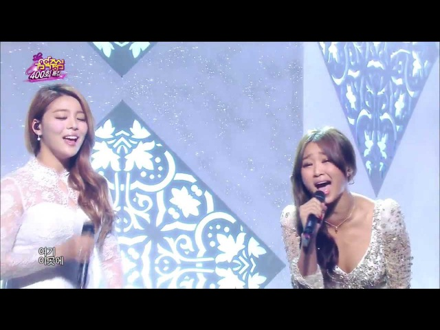 [HOT] Ailee Hyorin(SISTAR) - Let it go, 에일리 효린 - 렛잇고, Celebration 400th Show Music core 20140308