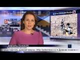 Жертвоприношение инопланетянам | Х-версии. Другие новости