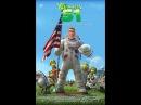 «Планета 51» (Planet 51, 2009) смотреть онлайн в хорошем качестве