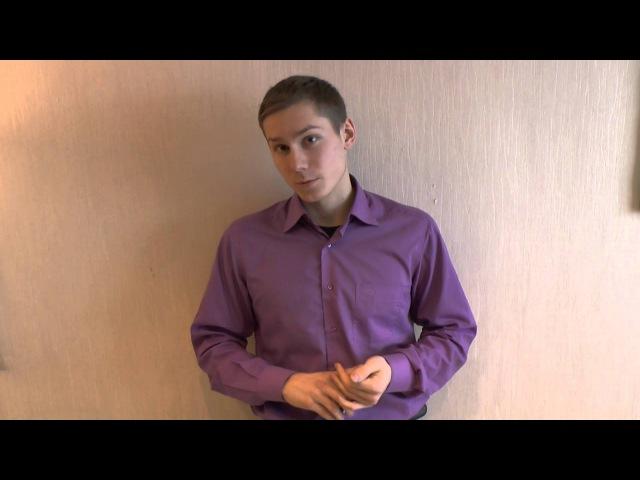 Отзыв Николая Как открыть бизнес с нуля студенту