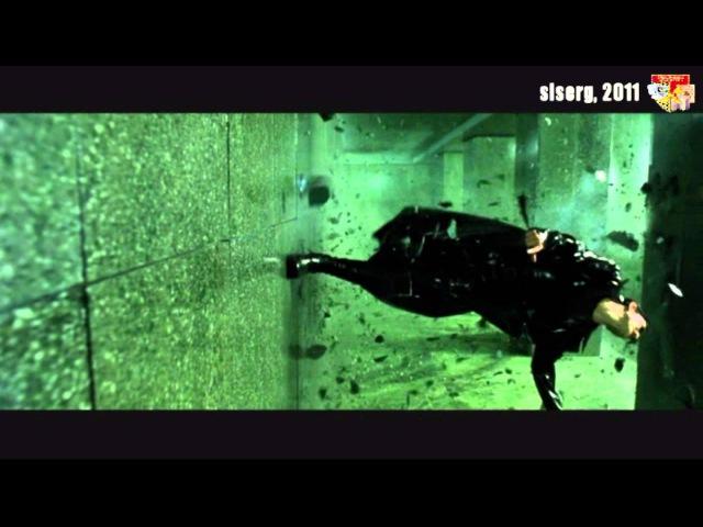 Эпизод фильма Матрица и песня Морская пехота из к фильма Последний довод королей