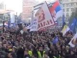 Митинг в Сербии за Новороссию и единство с Россией