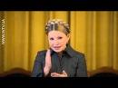 Юлія Тимошенко Батьківщина завжди буде лобістом інтересів громад у коридорах влади
