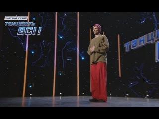 Роман Михайлов - Кастинг в Крыму - Танцуют все 6 - 30.08.2013