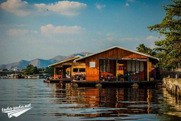 Река Квай рестораны