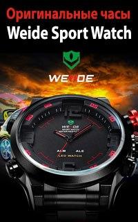 инструкция к часам Weide Sport Watch - фото 11