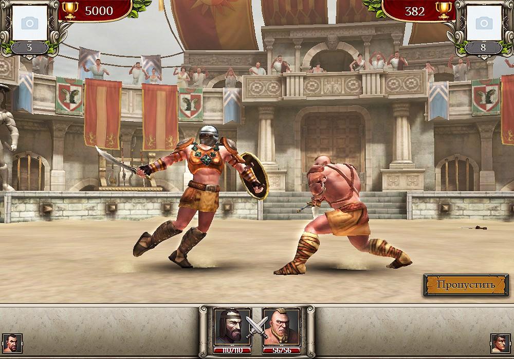 besplatnaya-igra-gladiatori-3d-v-kontakte