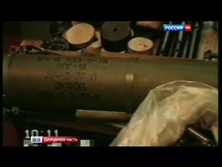 Лидер «щелковской» ОПГ «Басмач» ответит за преступления 90 - х
