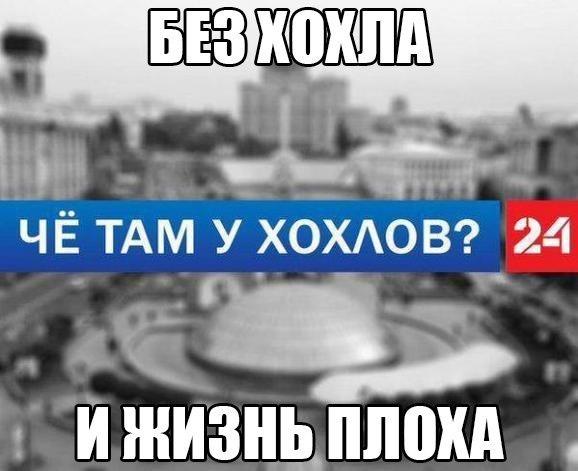 США продолжат снабжать Украину системами безопасности, - Байден - Цензор.НЕТ 123
