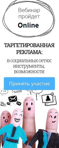Обучающие вебинары для пользователей FeedSpy