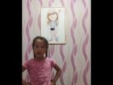 Карина Алтынбекова - My hump