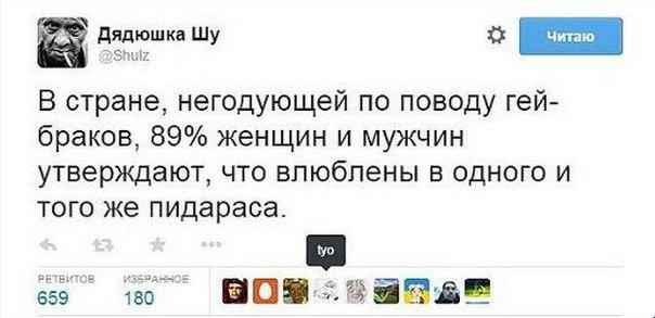 Бильдт: План России - внутренняя дестабилизация в Украине - Цензор.НЕТ 9933
