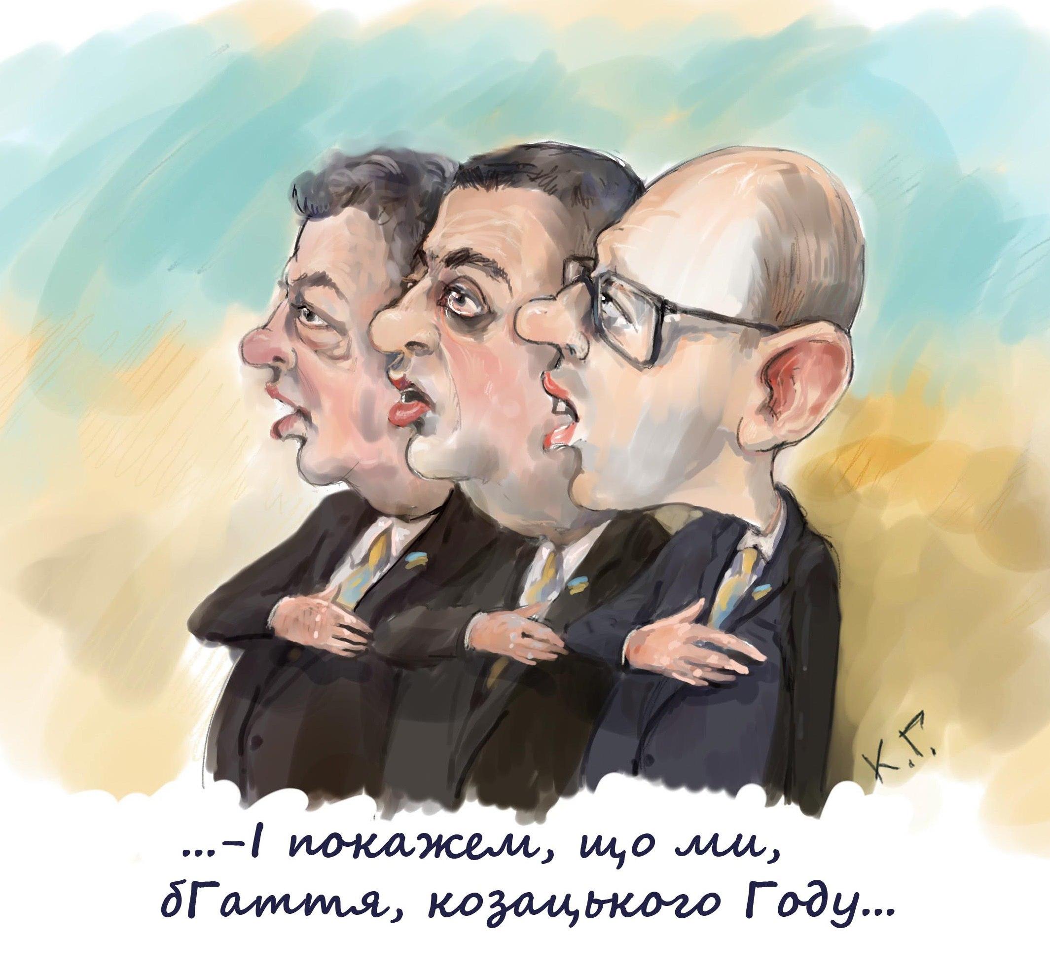 Гройсман рассказал, о чем договорились депутаты на встрече с Яценюком и Яресько - Цензор.НЕТ 2709