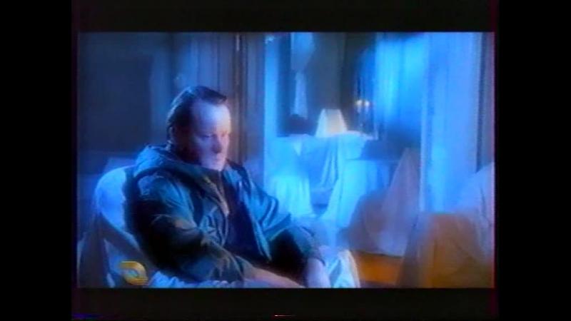 Отчет небесам (мини-сериал) / 4 серия/ Rapport till himlen/ 1994/ Ульф Мальмрос