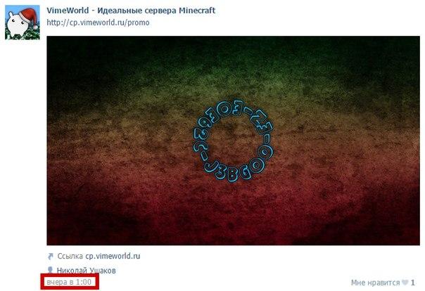 промокод на 6 лет vimeworld кредит под минимальный процент