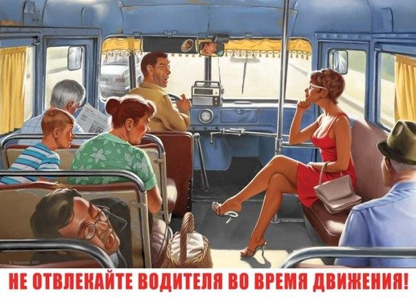 17 пин-ап плакатов, которые доказывают, что секса в СССР, может, и не было, а вот сексуальность — была! ↪