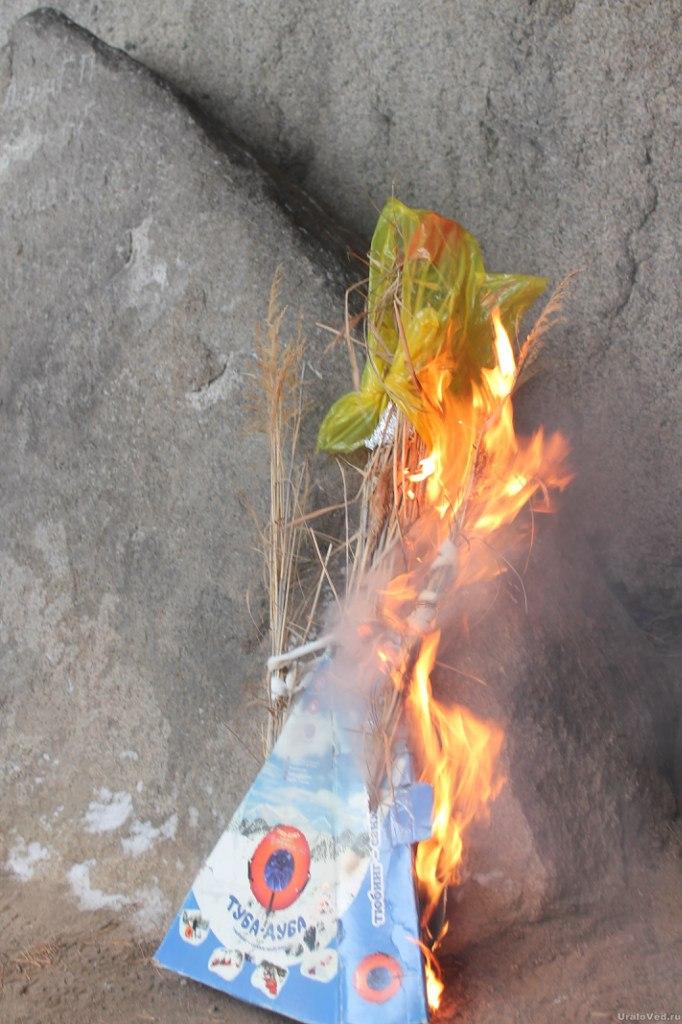 Сожжение Масленицы