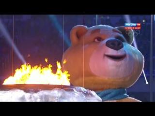 Мишка плачет .. Полное HD видео. Олимпиада в Сочи 2014 - церемония закрытия. Самый трогательный момент церемонии