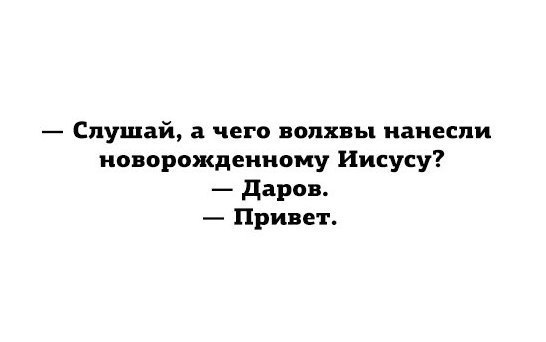 Віталій Латыш |