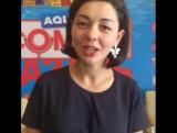 Приглашение на Aqua Comedy Club в Казани от Марины Кравец