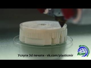 Пластмассовый мир - 3D печать пластиком ABS. Вологда 3Д принтер