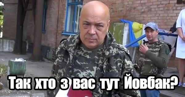 Интерпол прекратил розыск экс-министра Ставицкого, - адвокат - Цензор.НЕТ 9617