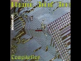 Electro grind gore compilation (full album).