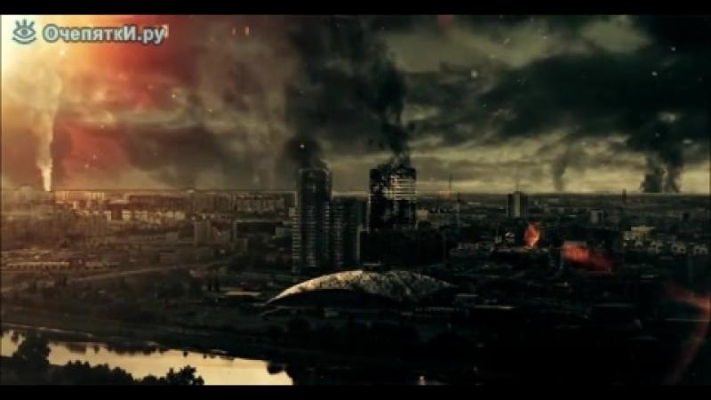 Конец света в Челябинске