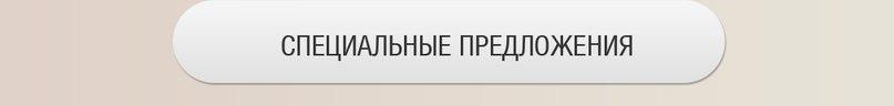 eligere.ru/zhenskaya_odezhda/result.html?favorite=1&rows=12
