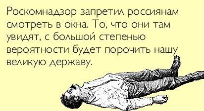 https://pp.vk.me/c623826/v623826786/2ff64/RYfzGfmEGJU.jpg