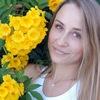 Karina Timashina