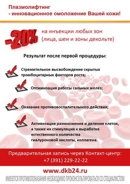 Железнодорожная больница на ст Красноярск, Россия
