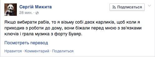 Автомайдан Днепропетровщины отправился на проблемные округа Донбасса - Цензор.НЕТ 6833