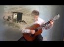 Музыка из фильма Свой среди чужих, чужой среди своих