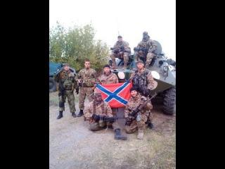 У Бахмутки казаками взят в плен комбат нацгвардии и бойцы, уничтожены 1 БМП, 2 БТР ВСУ