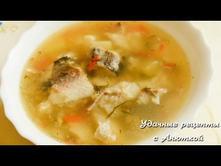 Рыбный суп из хека.