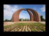 Города Киргизии  Бишкек
