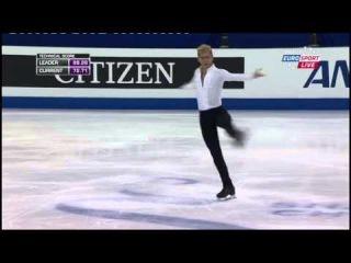 B.ESP. Adam RIPPON FS - 2015 Worlds
