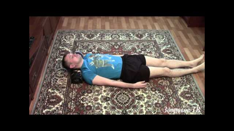 Как вправить шейные позвонки за 1 минуту