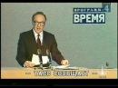Похороны Брежнева Л. И. в 1982 году