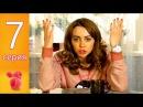 Сериал Анжелика 7 серия 1 сезон комедия русская 2014