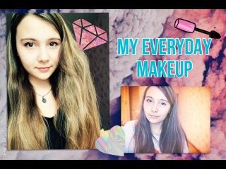 Мой повседневный макияж | My everyday makeup