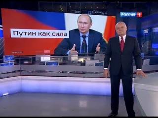 «Вести недели» c Дмитрием Киселёвым (02.11.2014)