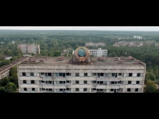 Открытка из припяти чернобыль 79