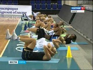 Сегодня курское «Динамо» стартует в Евролиге