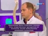 О лечение эпилепсии кетогеной диетой