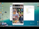 Установка GPS навигатора Навител на ваше Андроид устройство